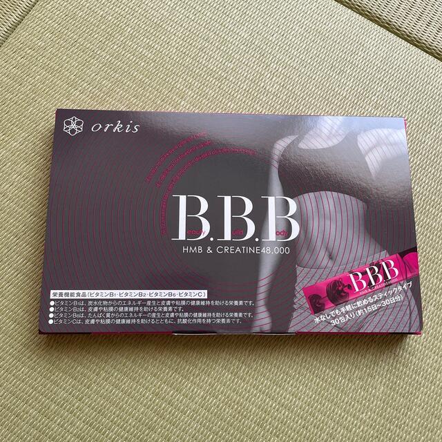 BBB コスメ/美容のダイエット(ダイエット食品)の商品写真