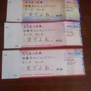 キラメイジャー チケット(キッズ/ファミリー)