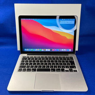 Apple - MacBook Pro 13-inch 2015 16GB/1TB CTO