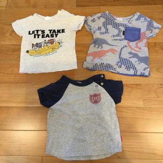 ハッカベビー(hakka baby)のTシャツ 90(Tシャツ/カットソー)