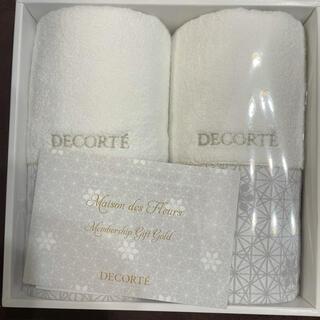 COSME DECORTE - コスメデコルテ 非売品 マルセルワンダーズデザイン フェイスタオル2枚 新品