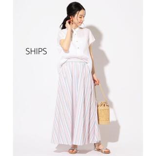 シップス(SHIPS)の匿名発送】新品 フリーサイズ  SHIPS シップス 春コーデ ロングスカート(ロングスカート)