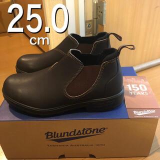 ブランドストーン(Blundstone)の【新品】ブランドストーン ローカット UK6  ブラウン メンテナンスWax付属(ブーツ)