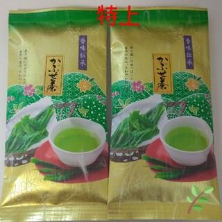 【大和茶】特上かぶせ茶100g×2袋 緑茶煎茶(茶)