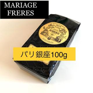 ルピシア(LUPICIA)のPARIS銀座 マリアージュフレール 茶葉リーフ100g 紅茶 お得用(茶)
