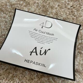 【新品・未使用】ヘパスキン 4D  エアークール