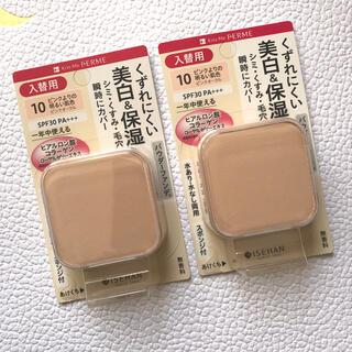 イセハン(伊勢半)の新品 キスミーフェルム パウダーファンデーション 入替用 10 ピンクオークル(ファンデーション)