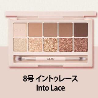 新品 CLIO 08 クリオ  アイシャドウパレット(アイシャドウ)
