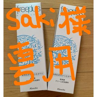 フリープラス(freeplus)のSaki様専用3本セット カネボウフリープラス クリーム状洗顔料(洗顔料)