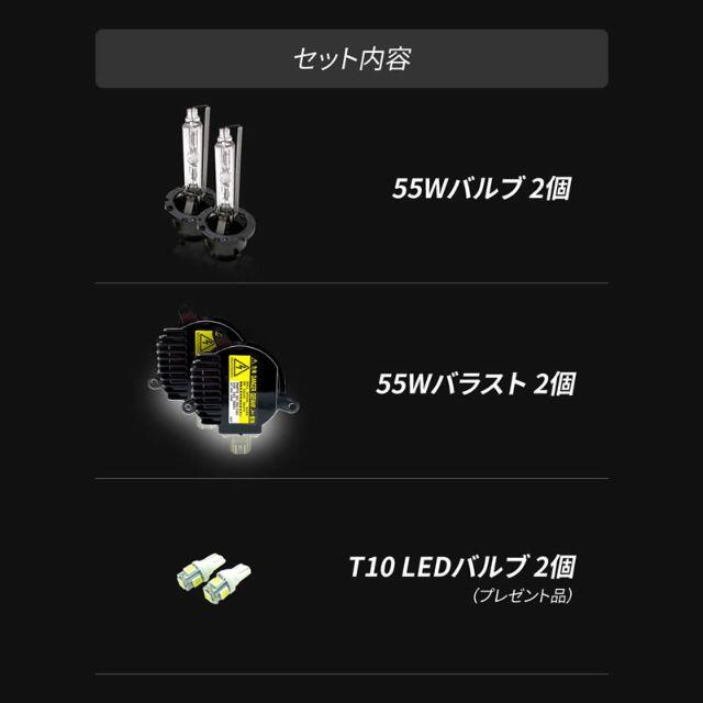 ▲ D2R 55W化 純正バラスト パワーアップ HIDキット インプレッサ 自動車/バイクの自動車(車種別パーツ)の商品写真