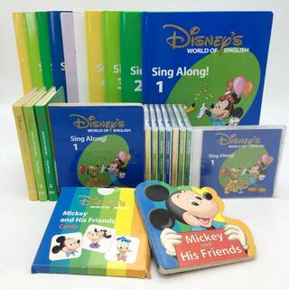 Disney - 2008年頃購入!シングアロングフルセット DVD4枚 ディズニー英語システム