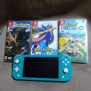 Switchライト+ソフト3本セット