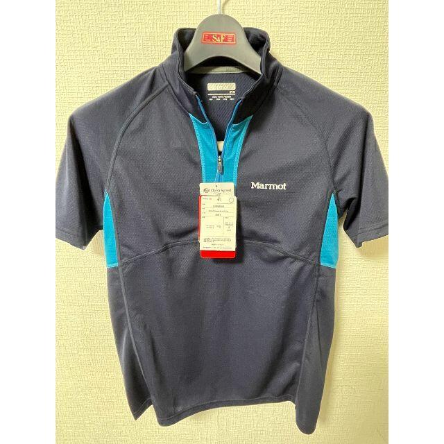 MARMOT(マーモット)のMarmot/Clime Speed Air Shirts/新品未使用 メンズのトップス(シャツ)の商品写真