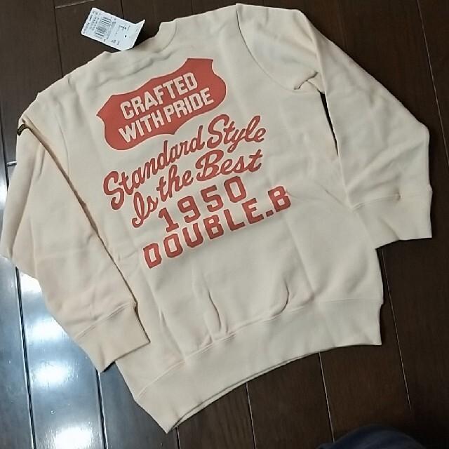 DOUBLE.B(ダブルビー)のDOUBLE.B トレーナー130cm 未使用 キッズ/ベビー/マタニティのキッズ服男の子用(90cm~)(Tシャツ/カットソー)の商品写真