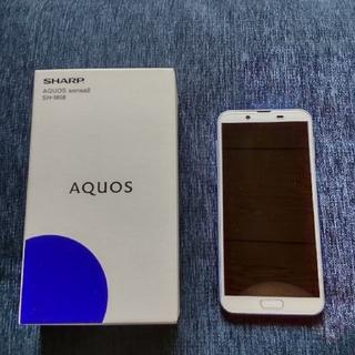 AQUOS - SHARP AQUOS sense2 SH-M08 アーバンブルー+未使用ケース