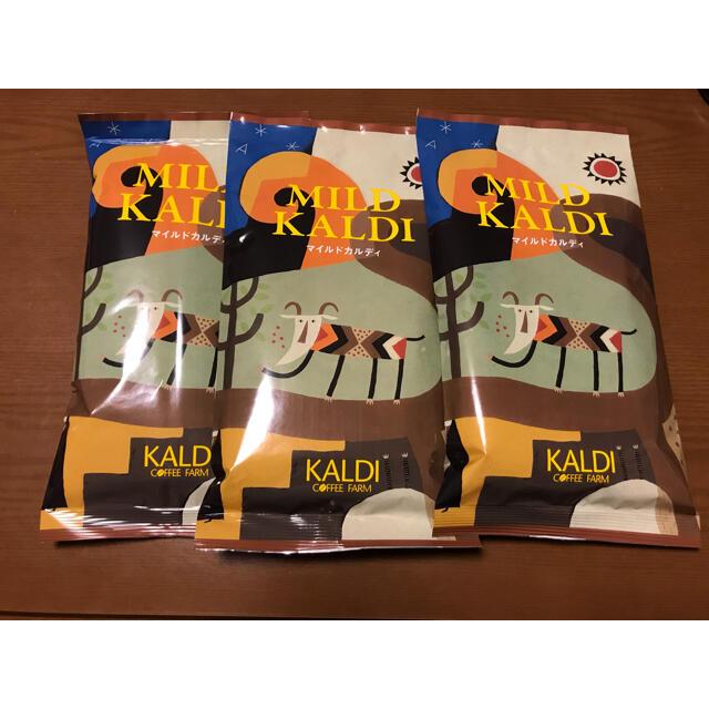 KALDI(カルディ)のカルディ  マイルドカルディ  3袋 食品/飲料/酒の飲料(コーヒー)の商品写真