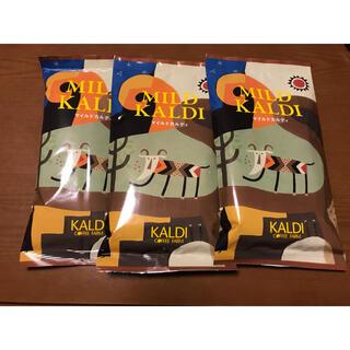 KALDI - カルディ  マイルドカルディ  3袋