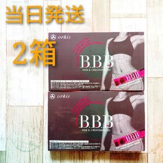 トリプルビー BBB 30本  ✕ 2個 /サプリメント AYA 【新品未開封】