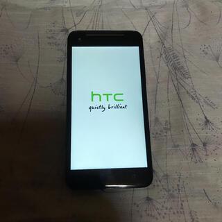 ハリウッドトレーディングカンパニー(HTC)のau htcスマホ(スマートフォン本体)