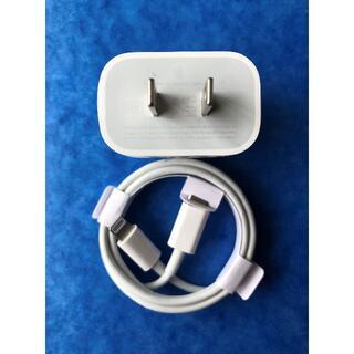 iPhone - Apple USBーC 20W アダプター・ケーブル