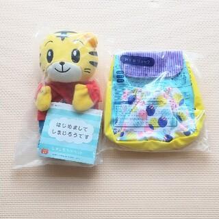 しまじろう パペット&リュック 新品(知育玩具)