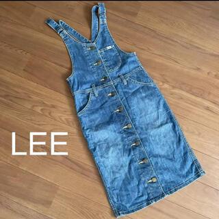 リー(Lee)のLEE  デニム サロペット ジャンパースカート(サロペット/オーバーオール)