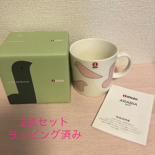 mina perhonen - イッタラ ミナペルホネン マグカップ ピンク 限定