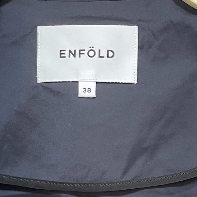 ENFOLD(エンフォルド)の今季最新作 ENFOLD LIMONTA BIGカラージャケット 2021ss レディースのジャケット/アウター(トレンチコート)の商品写真