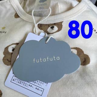 futafuta - futafuta くま バースデイ 80cm