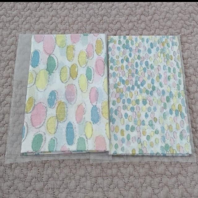mina perhonen(ミナペルホネン)のミナペルホネン 手ぬぐい 手拭い jellybeans ジェリービーンズ レディースのファッション小物(ハンカチ)の商品写真