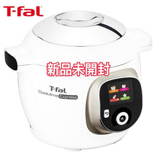 T-fal - 【新品】T-fal クックフォーミー エクスプレス CY8521JP