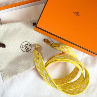 エルメス(Hermes)の2020 エルメス  バンドリエール ジグザグ ストラップ  黄色 ゴールド(その他)