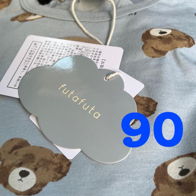futafuta(フタフタ)のfutafuta くま パジャマ 90cm キッズ/ベビー/マタニティのキッズ服男の子用(90cm~)(パジャマ)の商品写真