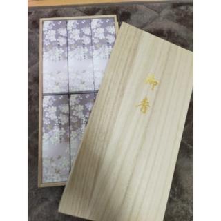 ウノチヨ(宇野千代)の日本香堂 宇野千代のお線香 淡墨の桜(お香/香炉)