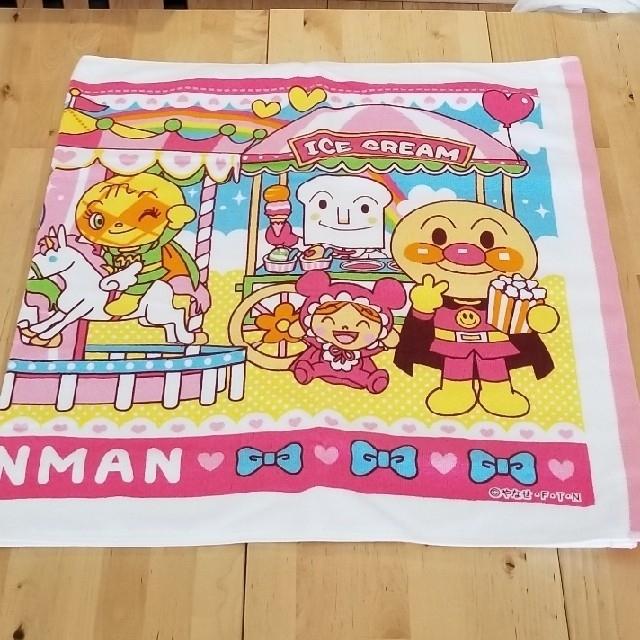 アンパンマン(アンパンマン)のアンパンマン バスタオル&レジャーシート エンタメ/ホビーのおもちゃ/ぬいぐるみ(キャラクターグッズ)の商品写真