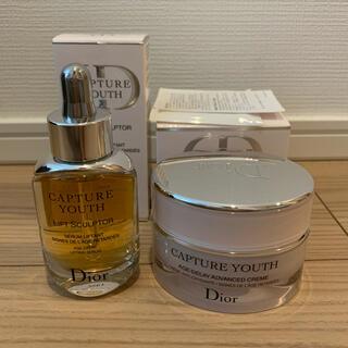 Dior - DIOR ディオール カプチュールユースクリーム Lスカルプター