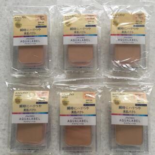 アクアレーベル(AQUALABEL)のアクアレーベル ハリツヤ美肌パクト OC10 OC20 各3個セット(ファンデーション)