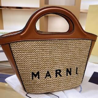 Marni - 美品★MARNI マルニ ショルダーバッグ 2021SS ハンドバッグ #663