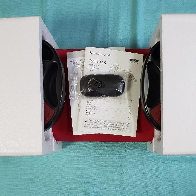YA-MAN(ヤーマン)のスイングビート 家庭用美容器  スマホ/家電/カメラの美容/健康(ボディケア/エステ)の商品写真