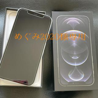 Apple - iPhone12pro グラファイト128GB simフリー