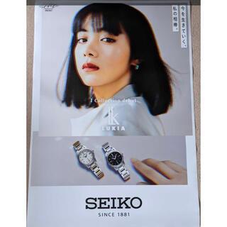 セイコー(SEIKO)の【非売品】池田エライザ SEIKO LUKIA セイコールキア ポスター 未使用(女性タレント)