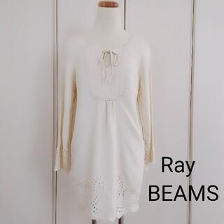 レイビームス(Ray BEAMS)の春ワンピ♡レイ・ビームス(ひざ丈ワンピース)