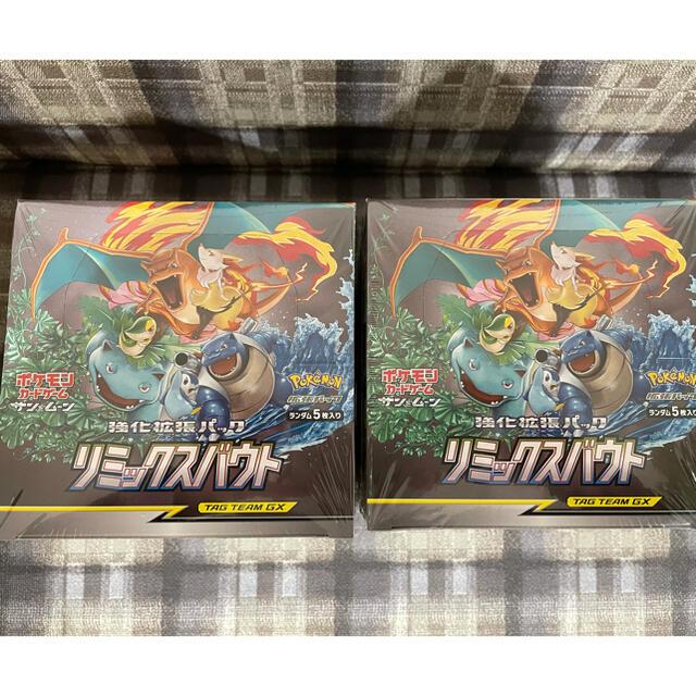 ポケモン(ポケモン)の10box セット リミックスバウト ポケモンカード 新品 リザードン 国内正規 エンタメ/ホビーのトレーディングカード(Box/デッキ/パック)の商品写真