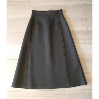 FRAY I.D - タグ付き新品未使用スカート