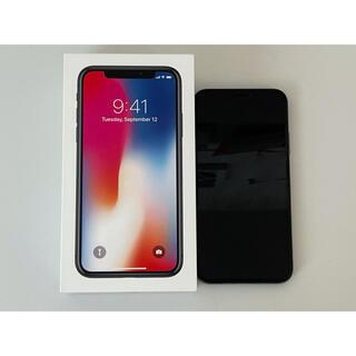 iPhone - iPhone x 256 スペースグレー