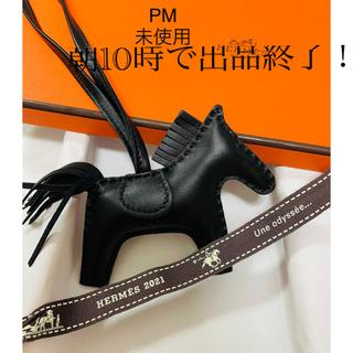 エルメス(Hermes)のレア♪ 未使用♪HERMES エルメス ロデオ チャーム PM  ソーブラック(バッグチャーム)