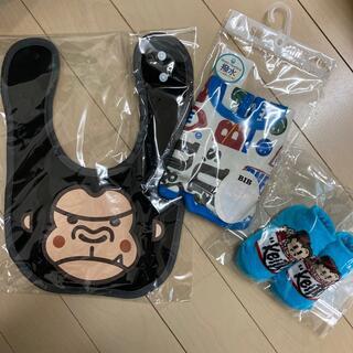 エクストララージ(XLARGE)のスタイ 靴下 セット(ベビースタイ/よだれかけ)