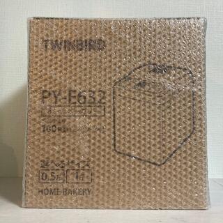 ツインバード(TWINBIRD)の新品 ツインバード ホームベーカリー PY-E632(調理機器)