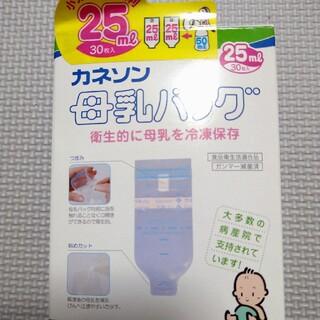 ニシマツヤ(西松屋)のカネソン母乳バック25ミリ ☆39枚(その他)