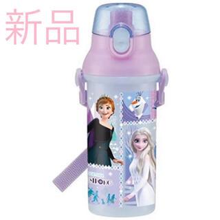 新品 直飲み水筒 アナ雪 プラ水筒